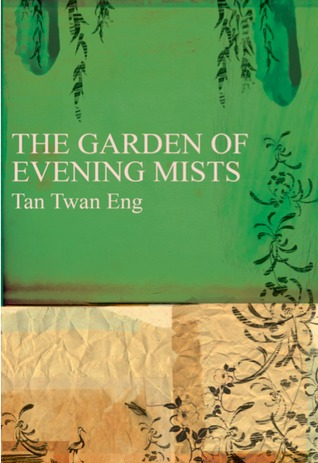 Gardenmist